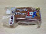 120802気仙沼いさみやホヤぼーやサブレチョコレート包装.jpg
