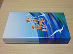 120806大船渡さいとう製菓かもめの玉子ミニ箱包装.jpg