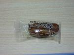 120813熊本フジバンビ阿蘇ジャージー牛乳棒包装.jpg