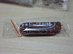 120813熊本フジバンビ黒糖ドーナツ棒包装.jpg